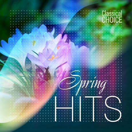 Вход Весны скачать музыку